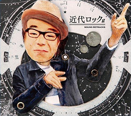 Morio Agata / あがた森魚